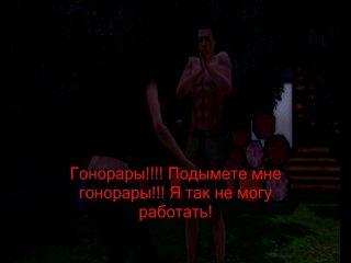 Sims 3 �������. ���������